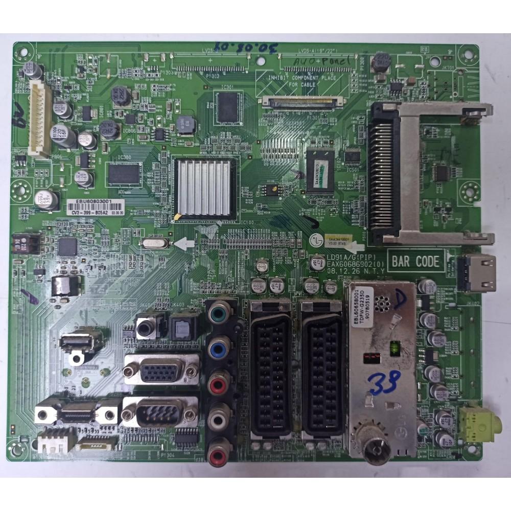 EBU60803001, EBU60674860,EBL60658001, EAX60686904 (2) , EAX60686904, LG 42LF2500 Maın Board, Ana Kart
